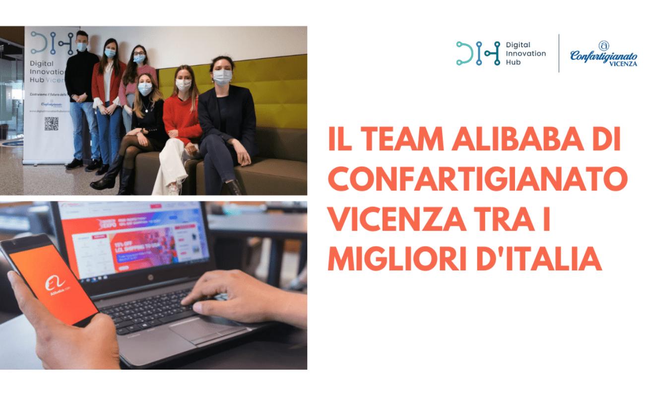 dihvicenza_alibaba_service_partner